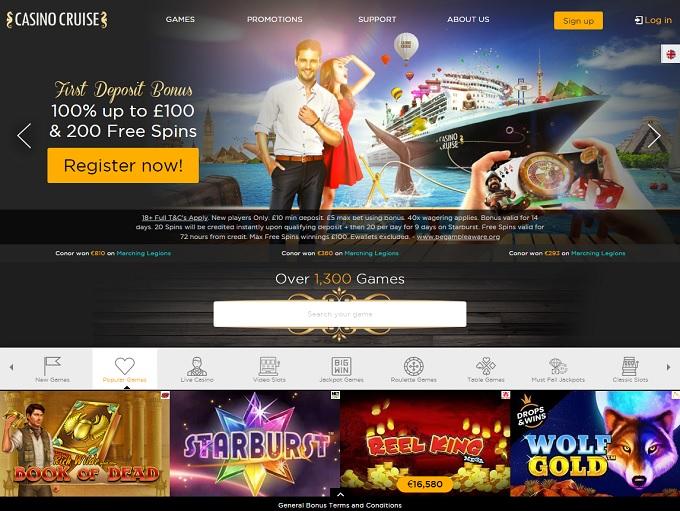 Casino_Cruise_New_Hp.jpg