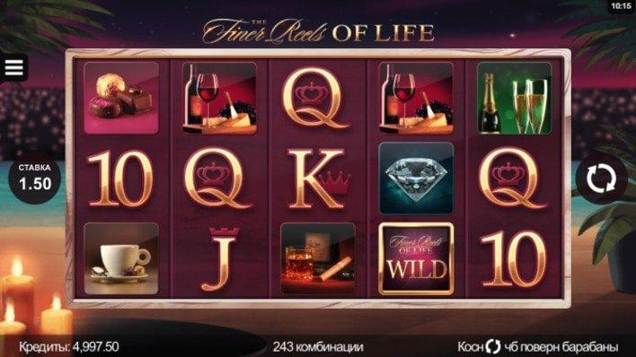 Besten casinos online paypal